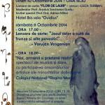 Zilele Culturii Armene 2014
